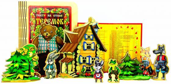 """Театр на столе Бэмби """"Теремок"""" 10 предметов настольный кукольный театр цирк ig0053"""