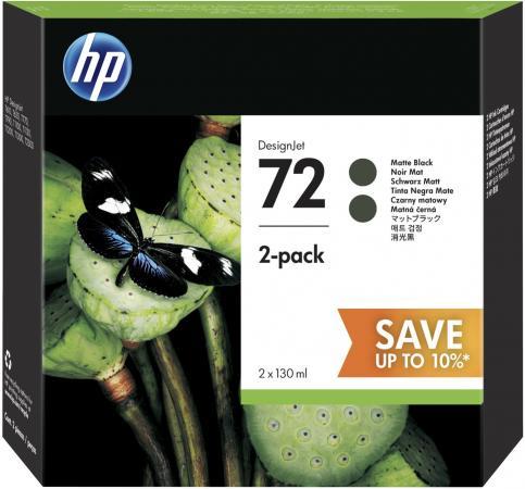 Картридж HP 72 P2V33A для HP DJ T610/T770/T1100/T1120/T1200 черный 2шт картридж струйный hp 72 c9400a для hp dj t610 t620 t770 t1100 t1200 t1200 t2300 t790 t1300 желтый c9400a