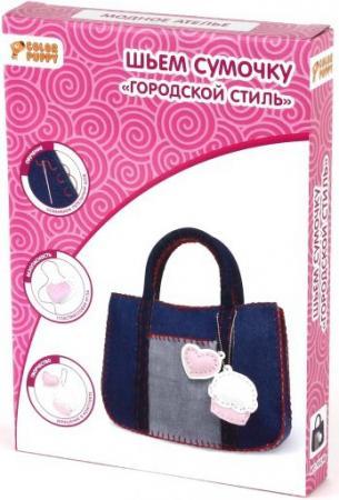 Набор для творчества Color Puppy Шьем сумочку Городской стиль 95198 наборы для творчества color puppy набор для творчества шьем сумочку лазурная волна