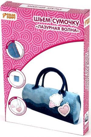 Набор для творчества Color Puppy Шьем сумочку Лазурная волна 95196 набор для творчества color puppy сверкающая аппликация попугай