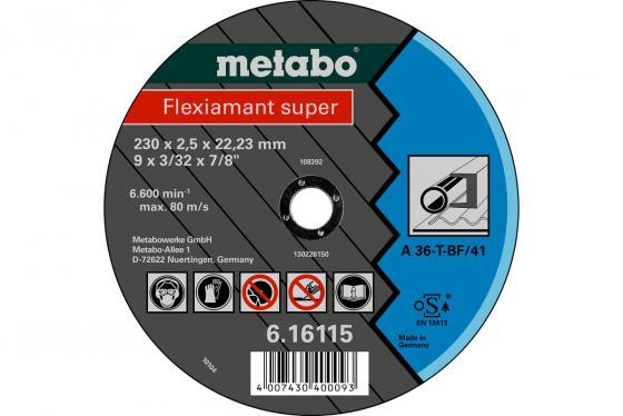 Отрезной круг MetaboFlexiamant S 125x2 прямой А36Т 616107000 круг отрезной metabo 180х1 6х22 616508000