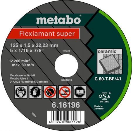 Отрезной круг MetaboFlexiamant S 125x1.5 прям С60Т 616196000 отрезной круг metabo flexiamant s 350x3x25 4 прямой a24m 616338000