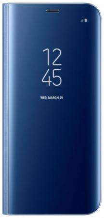 Чехол Samsung EF-ZG955CLEGRU для Samsung Galaxy S8+ Clear View Standing Cover голубой palmolive
