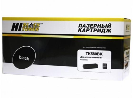 Картридж Hi-Black TK-580Bk для Kyocera FS-C5150DN/ECOSYS P6021 черный 3500стр картридж hi black tk 580c для kyocera fs c5150dn ecosys p6021 голубой 2800стр