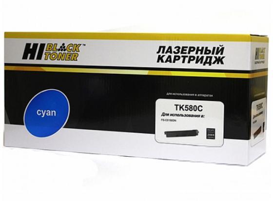 Картридж Hi-Black TK-580C для Kyocera FS-C5150DN/ECOSYS P6021 голубой 2800стр картридж hi black tk 580c для kyocera fs c5150dn ecosys p6021 голубой 2800стр