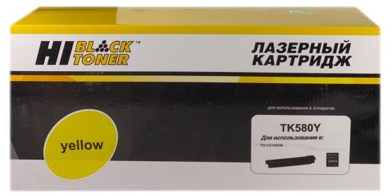 Картридж Hi-Black TK-580Y для Kyocera FS-C1020MFP желтый 2800стр hi black tk 475 9896070019