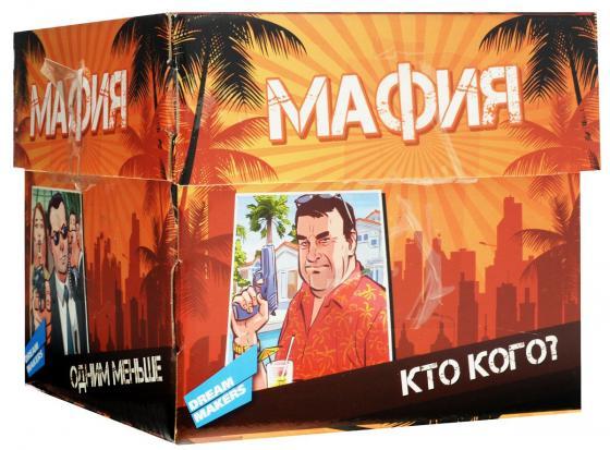Настольная игра для вечеринки Dream makers Мафия 1312H настольная игра dream makers мафия mini