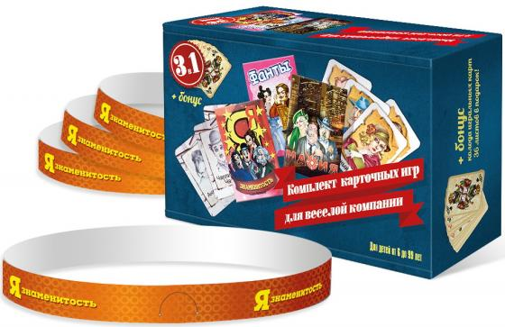 Настольная игра логическая Бэмби Карты игральные 3 в 1 Фанты,Мафия,Я-знаменитость 7772 автор не указан энциклопедия карточных игр