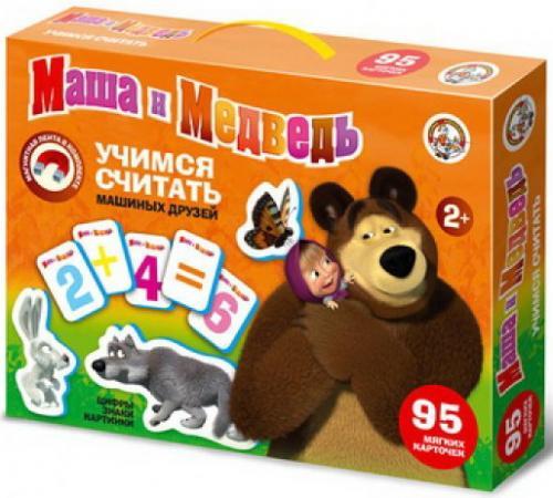 Магнитная доска Десятое Королевство Учимся считать МАША И МЕДВЕДЬ 01441 игра десятое королевство маша и медведь 01616
