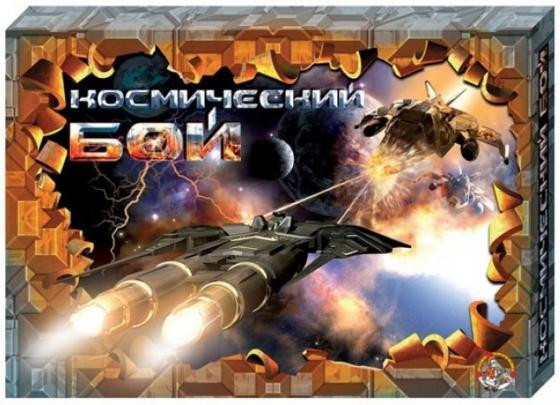 Настольная игра логическая Десятое королевство Космический бой-1 995 настольные игры десятое королевство игра космический бой 1