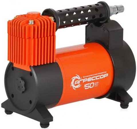 Автомобильный компрессор Агрессор AGR-50 цена