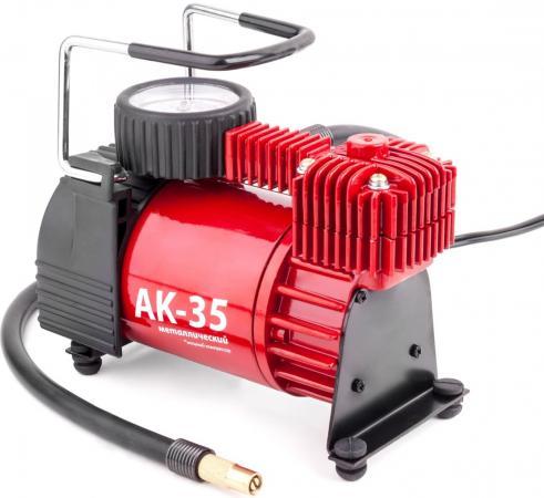 Автомобильный компрессор Autoprofi AK-35 20pcs lot 2sk2018 k2018 to252