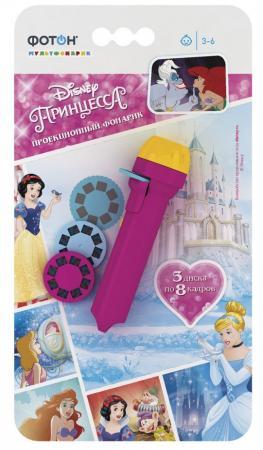 Мультфонарик Фотон Disney Принцесса 22778