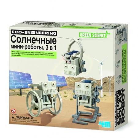 Робот 4m Солнечные мини-роботы 00-03377 4m робот инсектоид 4m
