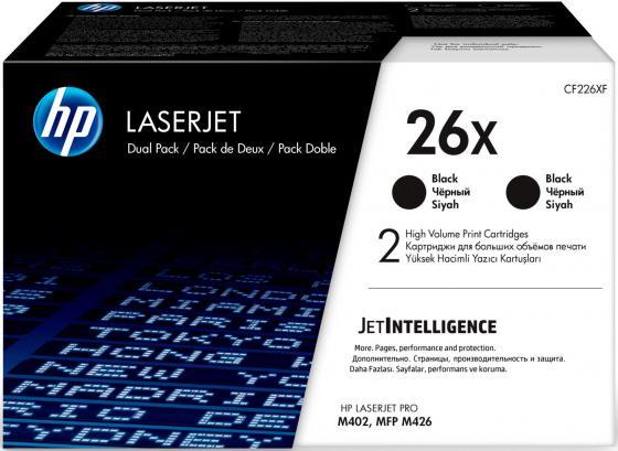 Картридж HP 26X CF226XF для HP LaserJet M402/M426 черный двойная упаковка картридж hp ce505xd для laserjet p2055 двойная упаковка