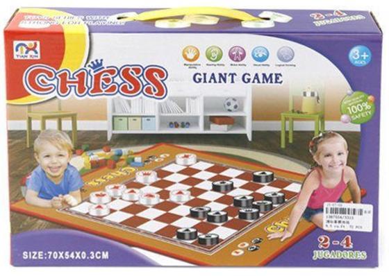 Напольная игра семейная Shantou Gepai Шахматы 3315 настольная игра шахматы shantou gepai b001s