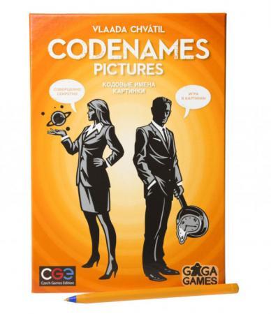 цена на Напольная игра для вечеринки GAGA GAMES Кодовые имена. Картинки (Codenames) GG051