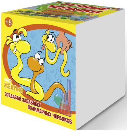 Набор для опытов GOOD FUN Цветные полимерные червяки желтый GF002Y