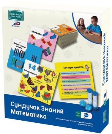 Настольная игра развивающая BrainBOX Математика 90760 настольная игра brainbox развивающая сундучок знаний мир математики 90718