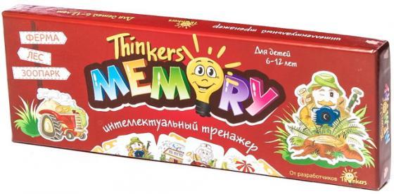Настольная игра логическая THINKERS Memory игра настольная развивающая для детей радуга тренажер обучение грамоте