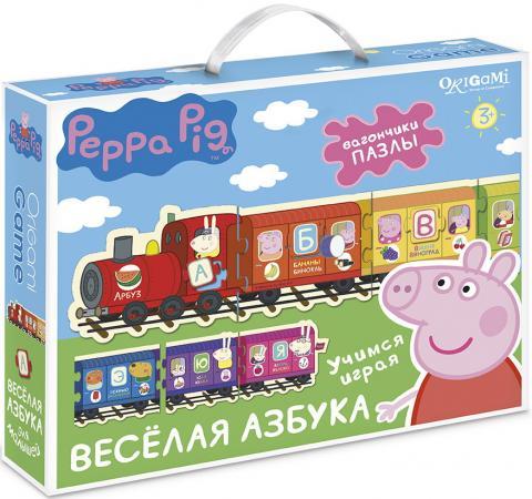 Обучающий набор Оригами Peppa Pig 02361 обучающий набор origami peppa pig 4 в 1