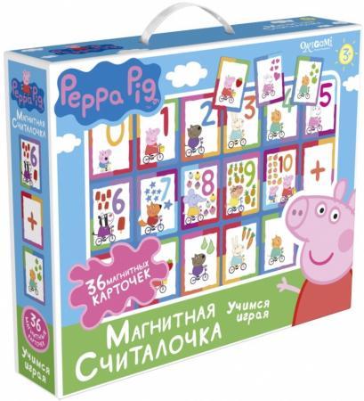 Обучающий набор Оригами Peppa Pig 02541 обучающий набор origami peppa pig 4 в 1