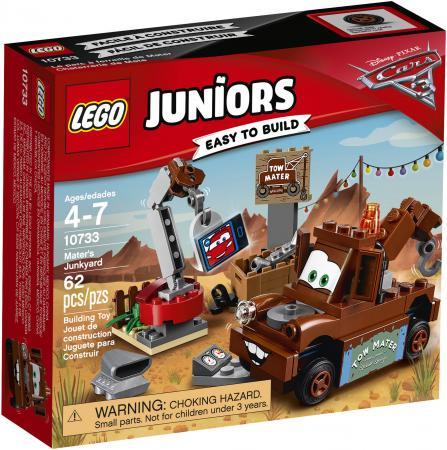 Конструктор LEGO Свалка Мэтра 10733 62 элемента lego lego disney princesses 41140 королевские питомцы ромашка