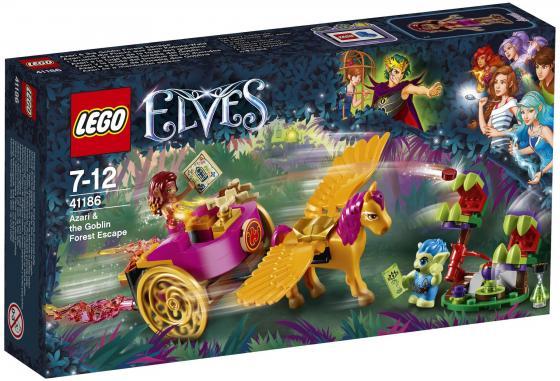 Конструктор LEGO Побег Азари из леса гоблинов 41186 145 элементов конструктор lego elves 41186 побег азари из леса гоблинов