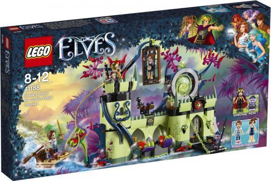 Конструктор LEGO Побег из крепости Короля гоблинов 41188 695 элементов lego конструктор эльфы дракон короля гоблинов
