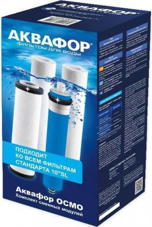 Комплект картриджей Аквафор PP20-B510-03-PP5-ULP50 комплект картриджей sonaki sedimax smf 03
