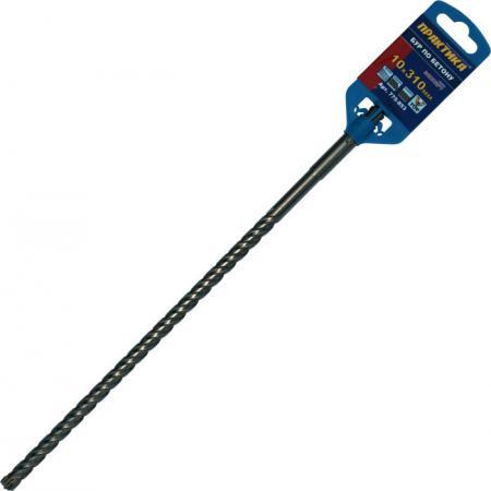 Бур Практика SDS-PLUS 10х310мм Х-тип серия Эксперт по бетону 775-853 бур 22x500 600 мм sds plus практика стандарт