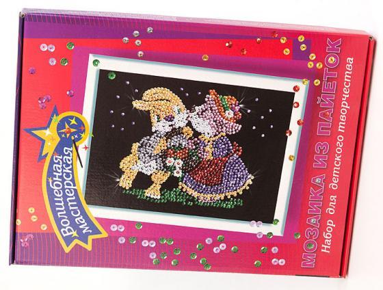 Мозайка из пайеток Волшебная мастерская Свидание  34 мозайка из пайеток волшебная мастерская овечка