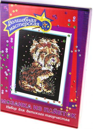 Мозайка из пайеток Волшебная мастерская Терьер  32 волшебная мастерская мозаика из пайеток терьер