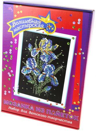 """Мозайка из пайеток Волшебная мастерская """"Ирисы"""" 29 наборы для творчества волшебная мастерская мозаика из пайеток лисичка"""
