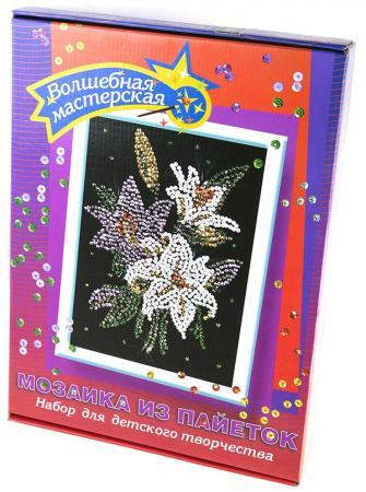 Мозайка из пайеток Волшебная мастерская Лилии  23 мозайка из пайеток волшебная мастерская лилии 023