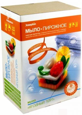 Набор для изготовления мыла Josephin Ягодный торт от 8 лет 981202 набор для изготовления мыла intellectico мыло моей мечты 462 от 8 лет 980103