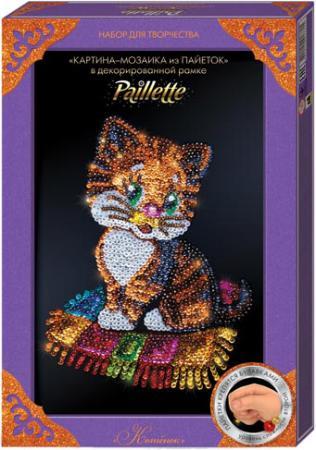 купить Набор для творчества ДАНКО-ТОЙС мозаика из пайеток «Котёнок» Пм-01-13 от 7 лет по цене 385 рублей