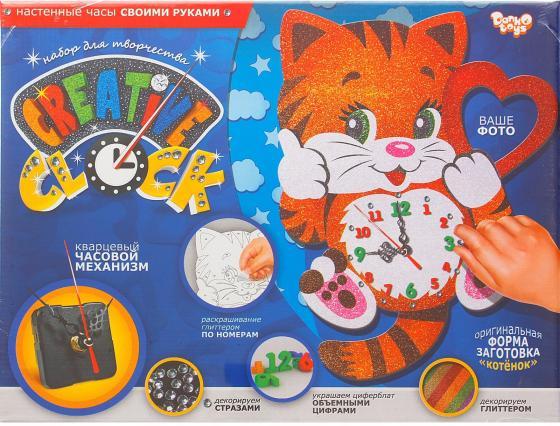 Набор для творчества ДАНКО-ТОЙС Creative clock Котёнок от 5 лет СС-01-01 creative creative набор для творчества салон красоты