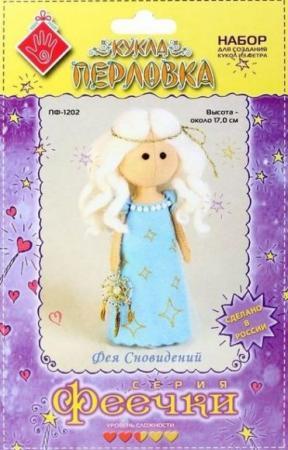 Набор для создания игрушки Перловка Фея сновидений набор для создания игрушки перловка счастливый ёжик от 6 лет пфзд 1005