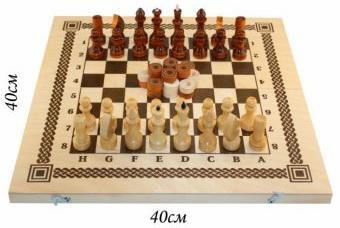 Настольная игра шахматы Шахматы Два в одном в ассортименте В-6 шахматы 15 1977