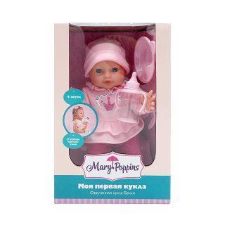 Пупс Mary Poppins Моя первая кукла - Бекки-принцесса 30 см со звуком 451183 кукла mary poppins бекки зайка 451185