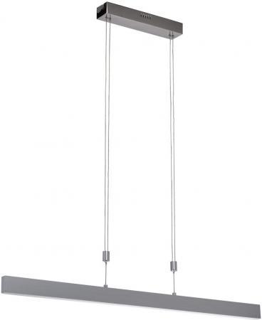 Подвесной светодиодный светильник MW-Light Ральф 5 675012901 бра mw light ральф 675022101