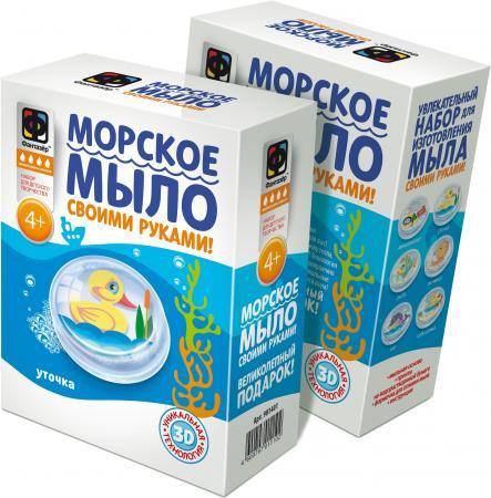 Набор для изготовления мыла Фантазёр Морское мыло Уточка от 4 лет 981402 форма профессиональная для изготовления мыла мк восток выдумщики 688758 1