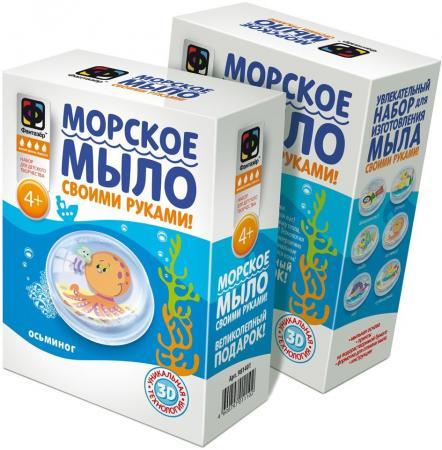 Набор для изготовления мыла Фантазёр Морское мыло Осьминог от 4 лет 981404 фантазёр набор свечи своими руками сады эдема