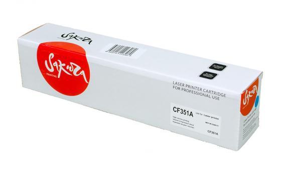 Картридж Sakura CF351A для HP MFP M176/M177 голубой 1000стр