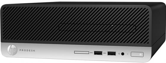 Системный блок HP ProDesk 400 G4 SFF i5-7500 3.4GHz 4Gb 128Gb SSD HD630 DVD-RW Win10Pro клавиатура мышь серебристо-черный 1JJ59EA