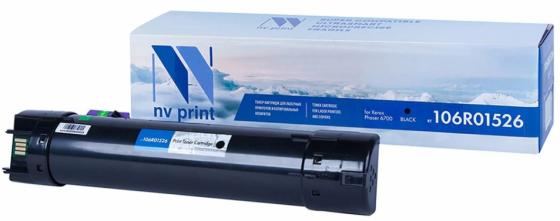 Фото - Картридж NV-Print CLI-471XLM для для Xerox Phaser 6700 12000стр Черный картридж nv print 108r00796 для xerox phaser 3635 10000k