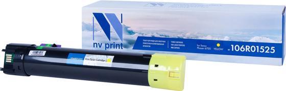 Фото - Картридж NV-Print MX-36GTCA для для Xerox Phaser 6700 12000стр Желтый тонер картридж xerox 106r01525 для ph 6700 n желтый 12000стр