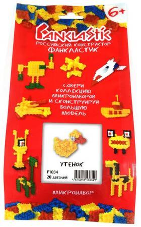 Конструктор FANCLASTIC Утенок 20 элементов F1034 конструктор fanclastic набор монстроведение количество деталей 122 шт f1007