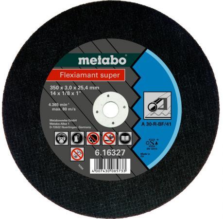 Отрезной круг Metabo Flexiamant S 350x3x25.4 прямой A36S 616339000 отрезной круг metabo flexiamant s 350x3x25 4 прямой a24m 616338000